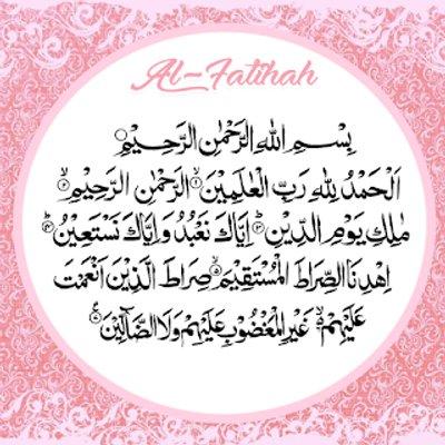 https://babab.net/img/khasiat-surah-al-fatihah.jpg
