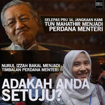 Mahathir Bakal Pm Nurul Izzah Tpm