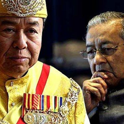 Mahathir Hanya Menjahanamkan Negara