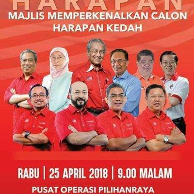 Majlis Memperkenalkan Calon Calon Harapan Kedah 25 April 2018