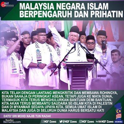 Malaysia Negara Islam Berpengaruh Prihatin Pm