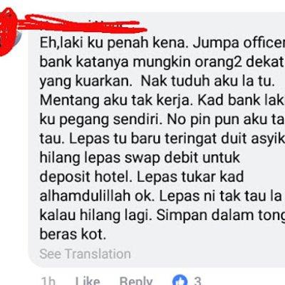 Maybank Dikutuk Kaw Kaw Sebab Hilangkan Duit Ramai Pelanggan Secara Tiba Tiba