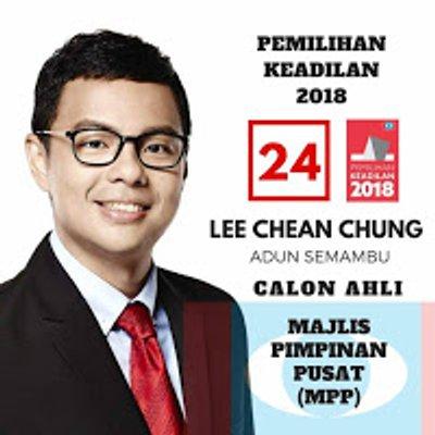 Mengapa Harus Menyokong Yb Chean Chung