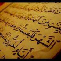 Mesti Baca Keajaiban Al Quran