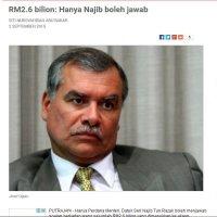 Misteri Rm2 6 Bilion Yang Hanya Najib Sahaja Yang Tau Jawapannya