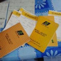 Mmtips Menghubungkan Akaun Tabung Haji Di Atm Maybank