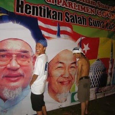 Najib Jelaskan Isu 1mdb Rm2 6 Bilion Jho Low Riza Rosmah Altantuya Pru14 Dr Mahathir