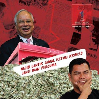 Najib Lantik Jamal Ketuai Krim2 0 Janji Ikan Percuma