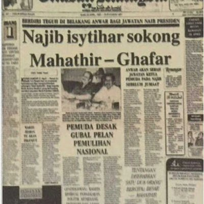 Najib Pernah Selamatkan Tun Mahathir Dari Dibunuh