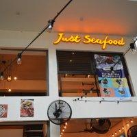 Nak Makan Seafood Tidak Perlu Jadi Nelayan Kerana Di Restoran Just Seafood Segalanya Segar