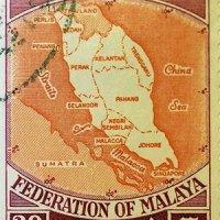 Nama Malaya Terkenal Sampai Ke Amerika