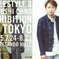 Ohno Satoshi Will Be Holding A Second Art Exhibition Called Freestyle Ii