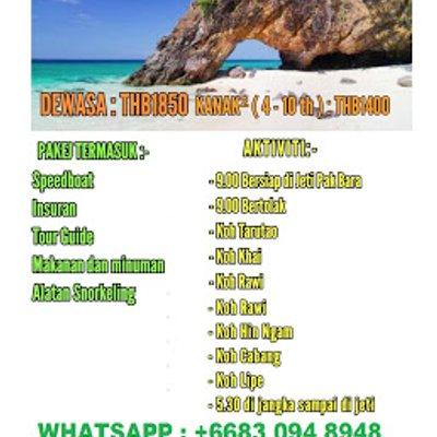 One Day Trip Koh Lipe Thb1850