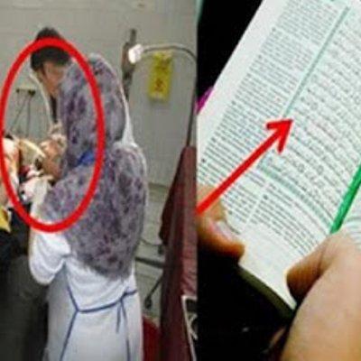 Orang Jepun Seram Bila Dengar Bacaan Suci Al Quran