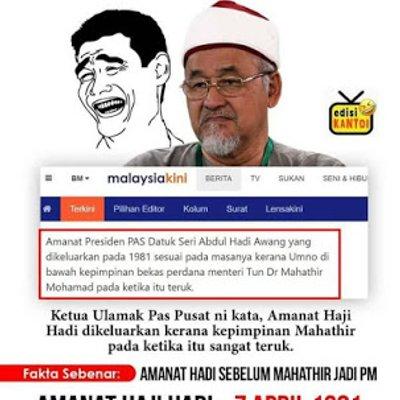Orang Umno Bekas Orang Umno Memang Tak Berselera Pun Dengan Pas