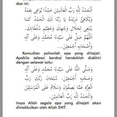 Panduan Solat Hajat Mengikut Islam Serta Doa Ringkas