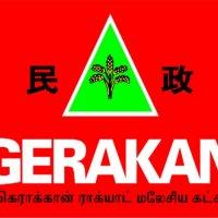 Parti Gerakan Cadang Kerajaan Tubuh Dana Pilihan Raya Bebas