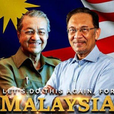 Pasai Apa Najib Saman Tommy Thomas Secara Ex Parte