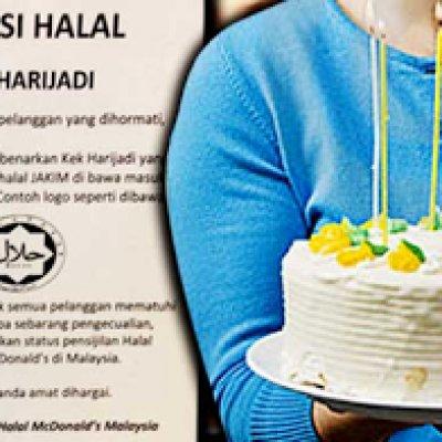 Pastikan Kek Ada Sijil Halal Sahaja Sambut Hari Jadi Di Mcdonald S