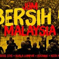 Penganjur Peserta Bersih 4 Miskin Semangat Patriotik