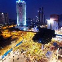 Perhimpunan Bersih 4 0 Seluruh Negara Dilangsungkan Serentak Di Kuala Lumpur Kota Kinabalu...