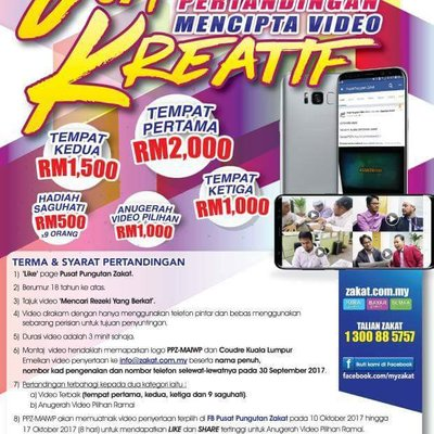 Pertandingan Mencipta Video Kreatif