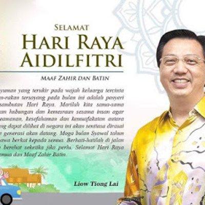 Perutusan Hari Raya Aidilfitri Yb Dato Sri Liow Tiong Lai Menteri Pengangkutan Malaysia