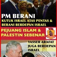 Pm Jawab Fitnah Pembangkang Beliau Adakan Perjumpaan Dengan Benyamin Netanyahu