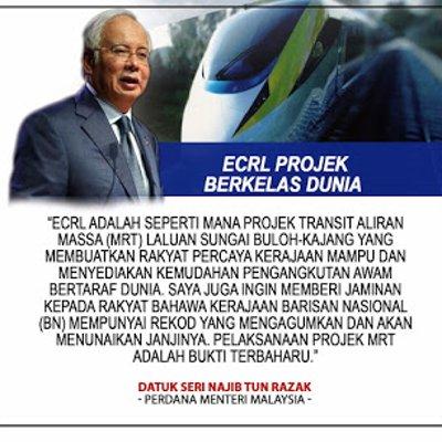 Projek Ecrl Nota Untuk Pemimpin Dan Penyokong Pembangkang Yang Bingai Negaraku Malaysia