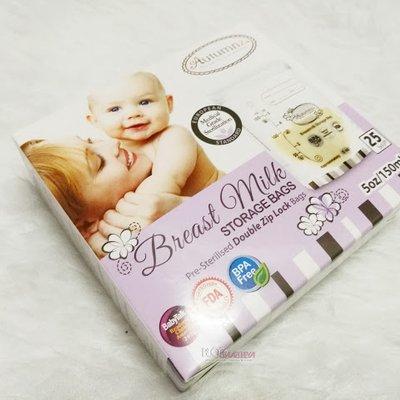 Pump Susu Terbaik Untuk Ibu Bekerjaya