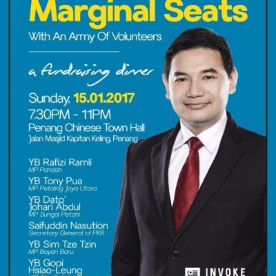Rafizi S Invoke To Hold Fundraising Dinner In Penang On 15 January
