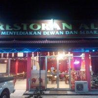 Restoran Nasi Arab Al Reef Di Semenyih
