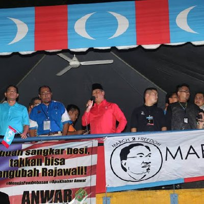 Ros Ph Sah Gabungan Parti Politik Ppbm Juga Disahkan