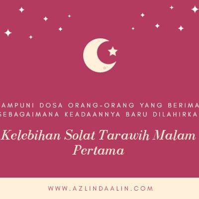 Salam 1 Ramadan