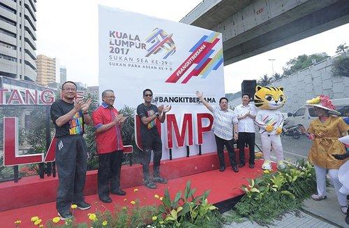 Sekitar Psx 2017 Sea Di Kuala Lumpur