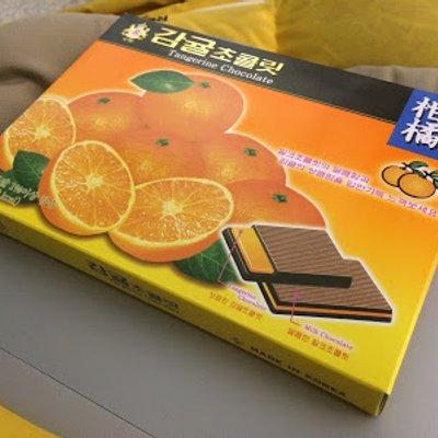 Sekotak Coklat Limau Tangerine