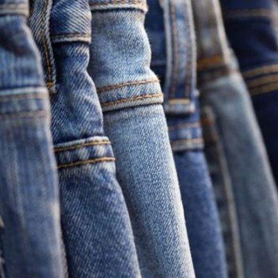Seluar Jeans Paling Mahal Di Dunia
