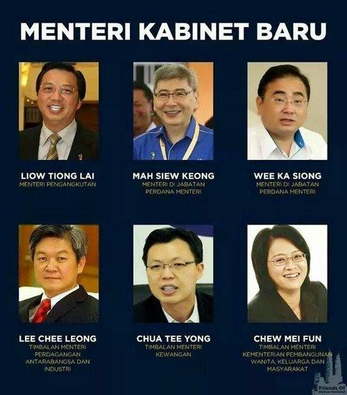 Senarai Menteri Kabinet Malaysia Baru 2018 Selepas Pru14