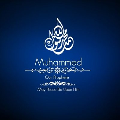 Seperti Ini Kecerdikan Nabi Muhammad Saat Menjawab Surat Balasan Raja Romawi