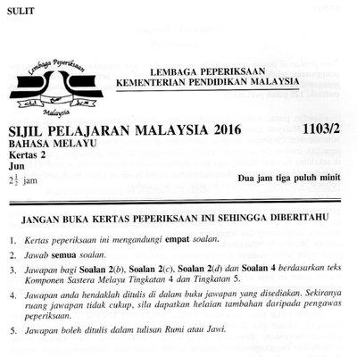 Contoh Soalan Percubaan Upsr Terengganu Soalan 3