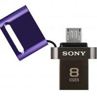 Sony Mengumumkan Pemacu Berasaskan Usb Untuk Tablet Dan Telefon Pintar Android