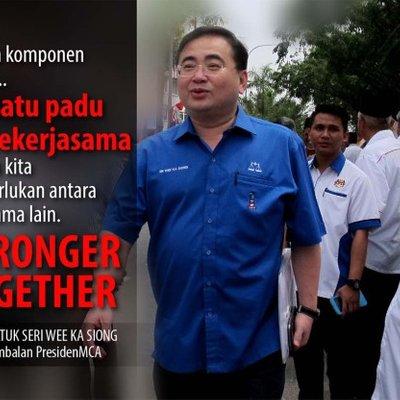 Stronger Together Wee Ka Siong Tunggu Pemimpin Touch N Go Dap Dari Kluang Di Ayer Hitam