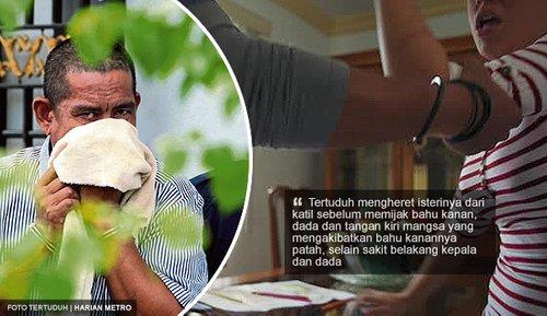 Suami Pijak Bahu Dada Dan Tangan Isteri Selepas Ditegur Pindahkan Pendingin Hawa Ke Rumah Madunya