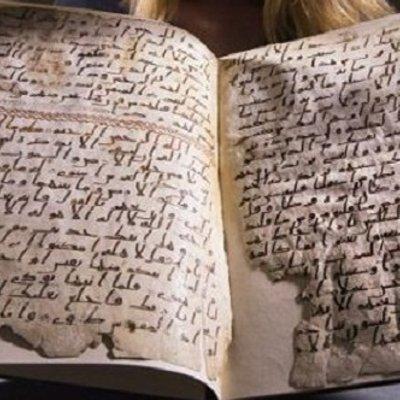 Subhanallah Gambar Al Quran Berusia 1 370 Tahun Yang Ditulis Antara 3 Khalifah Pertama Ditemui