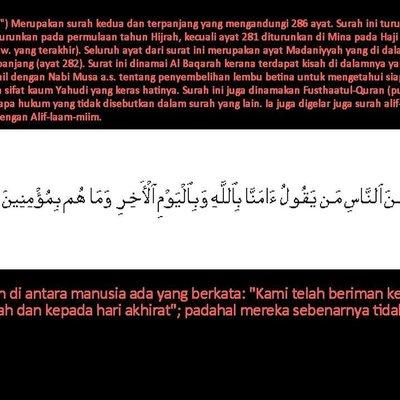 Surah Al Baqarah Serta Terjemahan