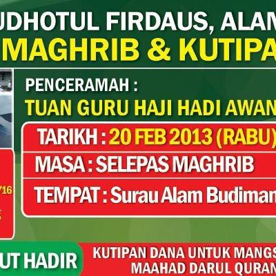 Terjemahan Artikel Tuan Guru Haji Abdul Hadi Awang