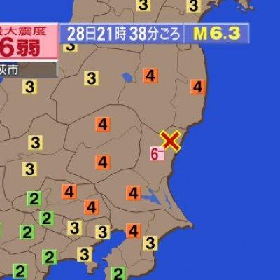 Terkini Gempa Bumi 6 3 Gegar Jepun Tiada Amaran Tsunami Dikeluarkan