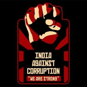 india against corruption India against corruption 509 likes 2 talking about this 217 were here state power won, the people were fooled and lokpal is a law now india.