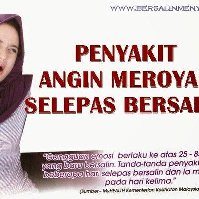 Tips Elak Meroyan Selepas Bersalin