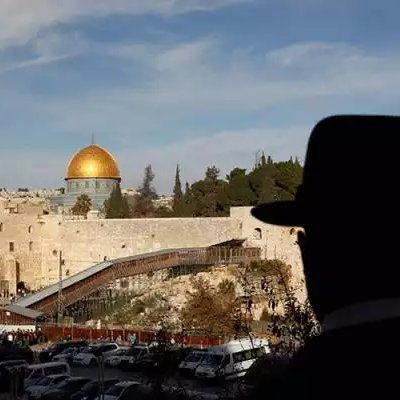 Trump Dijangka Iktiraf Jerusalem Sebagai Ibu Negara Israel Minggu Depan